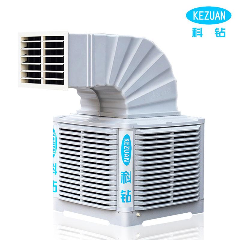 科钻工业冷风机水冷空调移动环保水空调 工厂房网吧用单制冷风扇