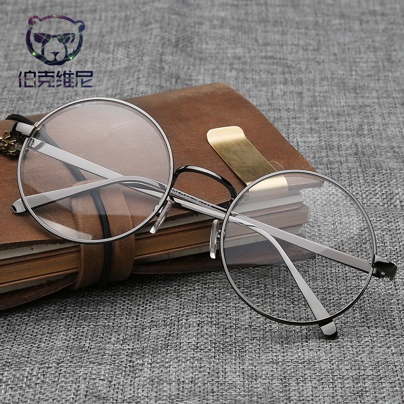 韩版潮全框金属平光镜复古眼镜框男女款新款圆框眼镜架配近视眼镜