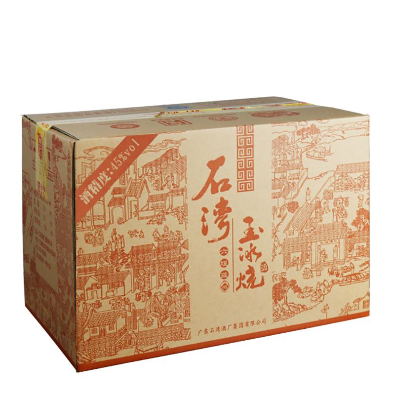 石湾酒厂集团直营 45度石湾玉冰烧六埕藏500mlx6瓶礼盒装白酒整箱