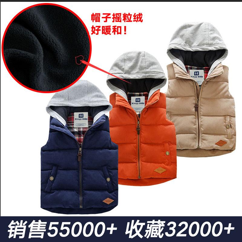 Детский жилет Panda round MJ006 2016 Panda round