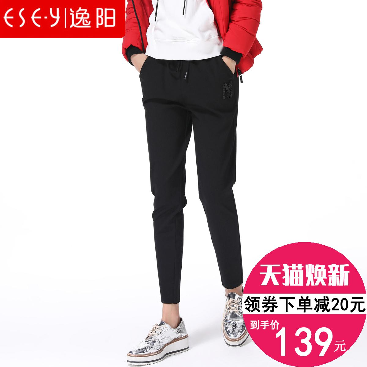 逸阳女裤2018秋季新款九分哈伦松大码运动裤女宽松显瘦黑色慢跑裤