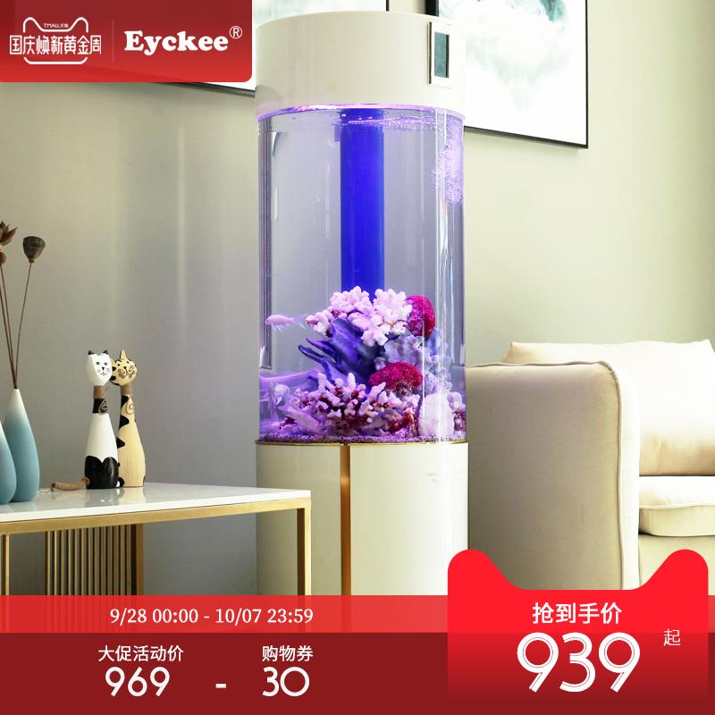 爱客鱼缸水族箱小型斗鱼生态创意合金支柱鱼缸圆柱亚克力金鱼缸
