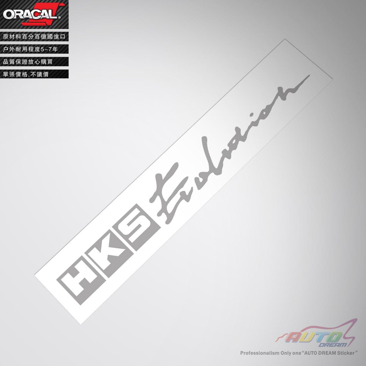 Hks Evolution Sticker Decal Hks Mitsubishi Evo Car Sticker Car Decal