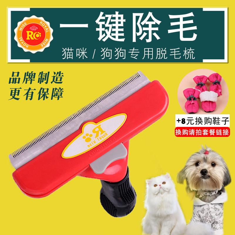 宠物用品针梳拉毛美容狗狗梳子猫咪狗毛刷金毛梳毛器大型犬脱毛梳