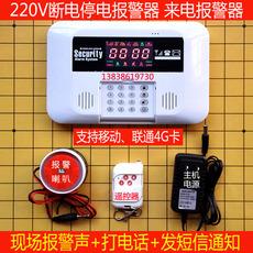 Сигнализация отключения питания Engraved sharp 220V380V