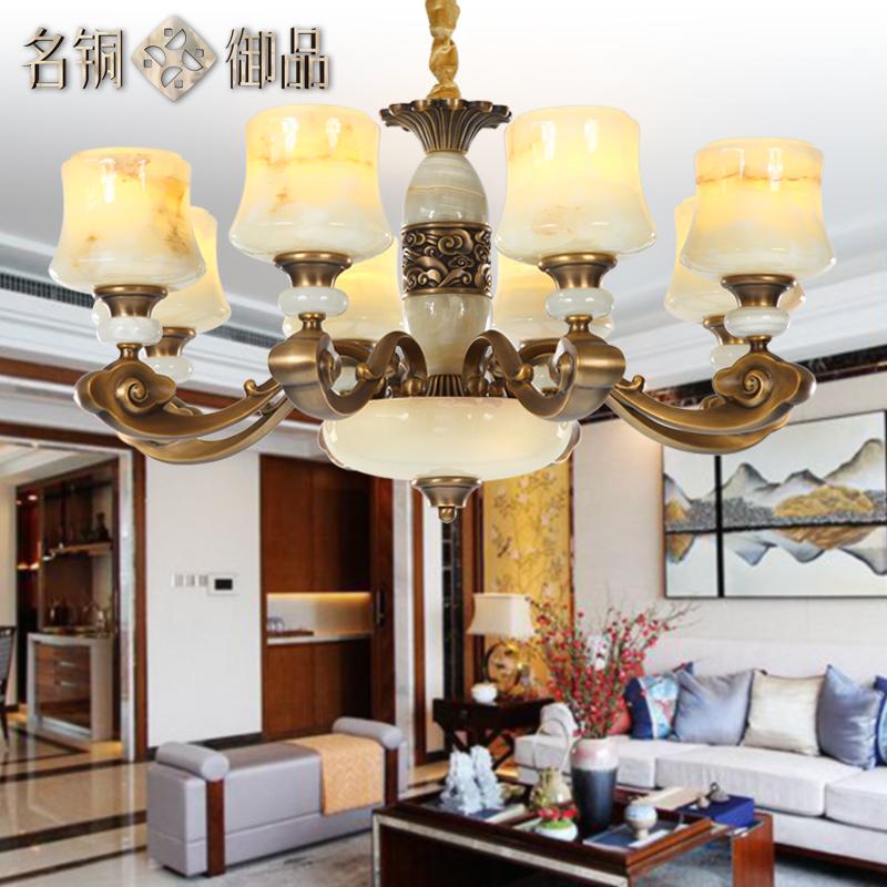 简约现代新中式 天然玉石铜灯饰全铜吊灯饰 别墅复式客厅餐厅具