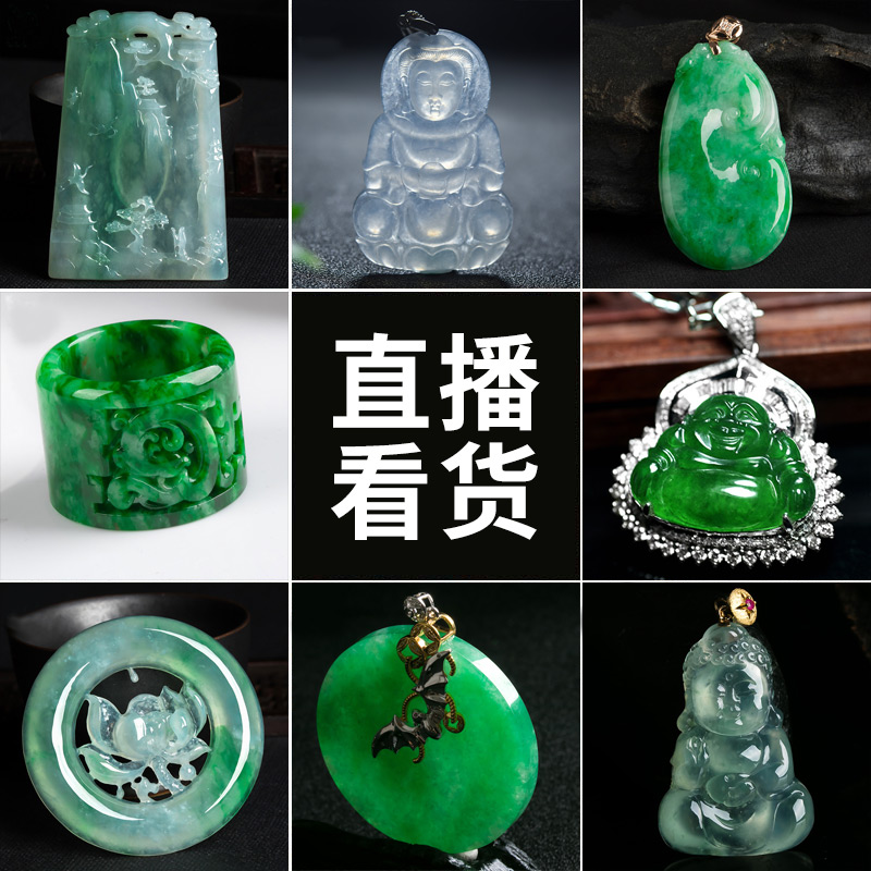 Story yet Stone natural jade pendant A cargo pendant