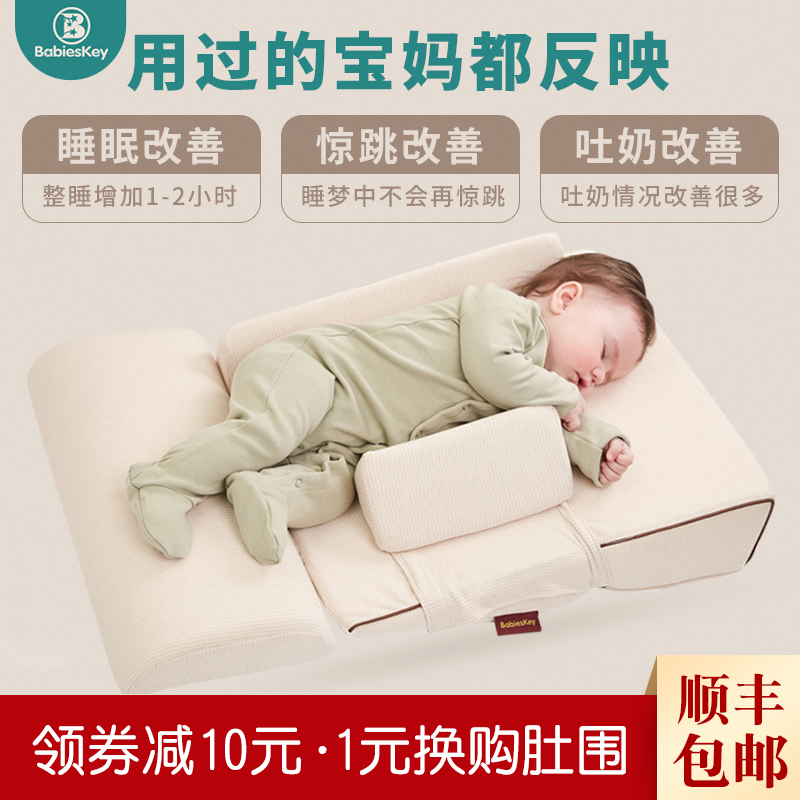 Bethge ramp pad baby anti-overflow milk pillow anti-spit milk pillow newborn feeding artifact baby spit-up milk bed