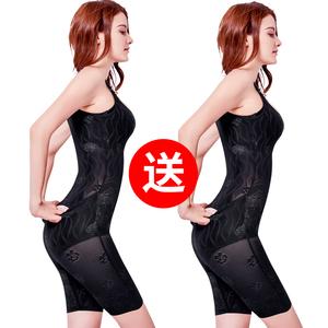 产后超薄款收腹束腰燃脂塑身夏季衣服连体无痕美体塑形瘦身减肚子