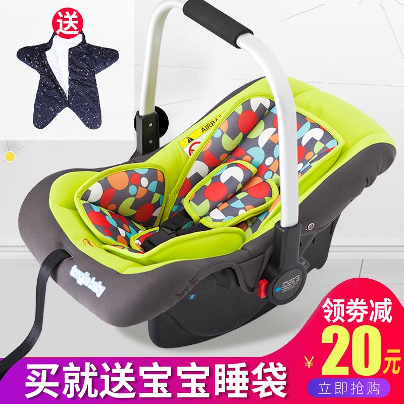 童佳贝贝 儿童汽车安全座椅 婴儿提篮 提篮式安全座椅安全提篮