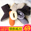 Foot posture Duantong snow boots female Korean student thick leather large size male couple-in-tube short boots female cotton-padded shoes winter