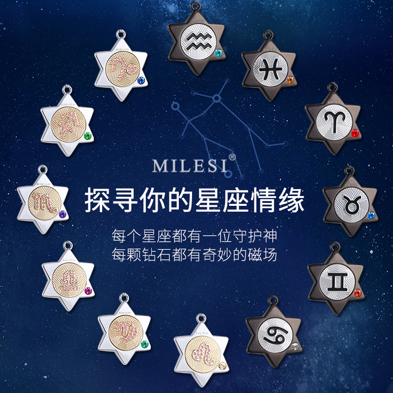 Twelve constellations couple keychain female Korean cute car key chain ring ring male creative bag pendant rhinestones