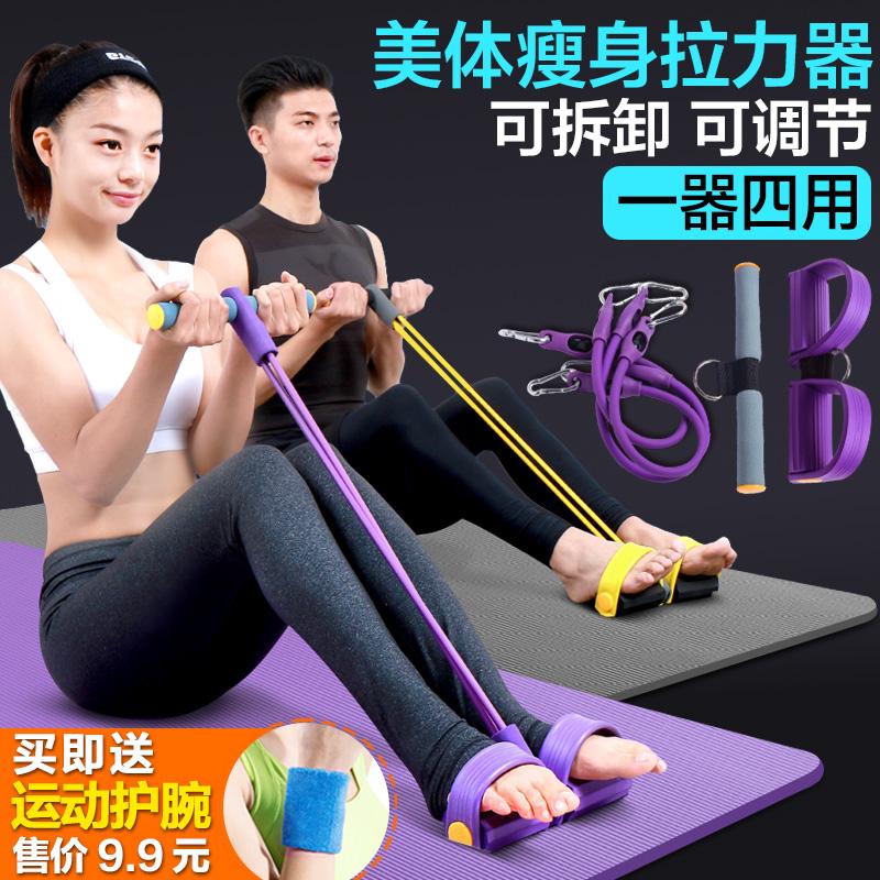 仰卧起坐拉力器健身器材女减肥减肚子瘦腰健腹家用运动脚蹬拉力绳