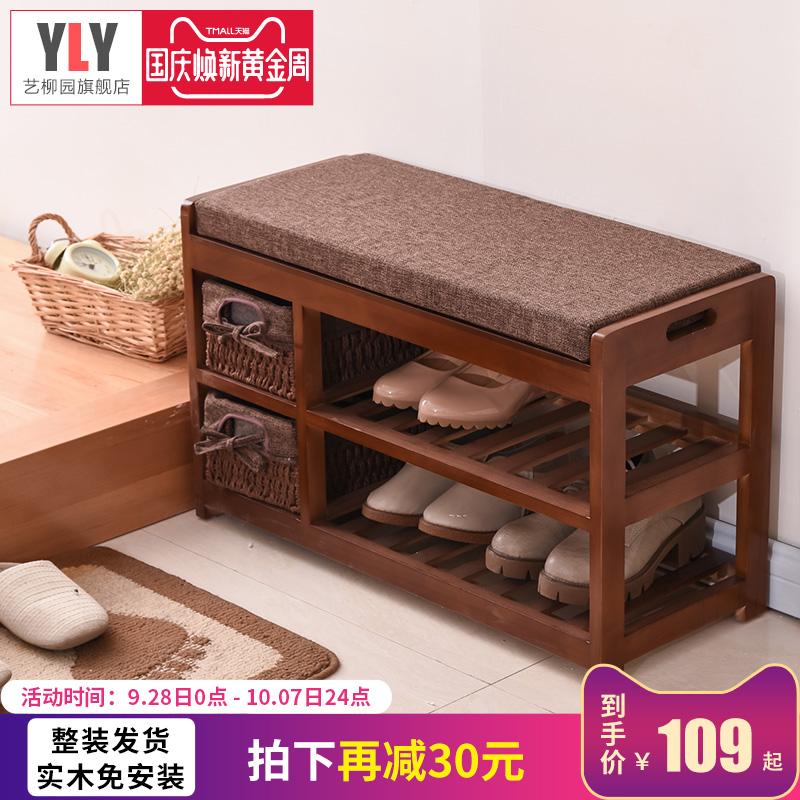 实木可坐换鞋凳家用门口穿鞋收纳凳简约现代脚凳鞋凳式鞋柜鞋架