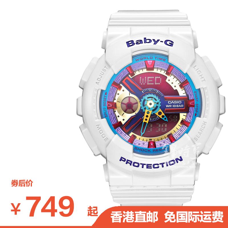 卡西欧女表Baby-G时尚多功能运动电子手表BA-112-7A