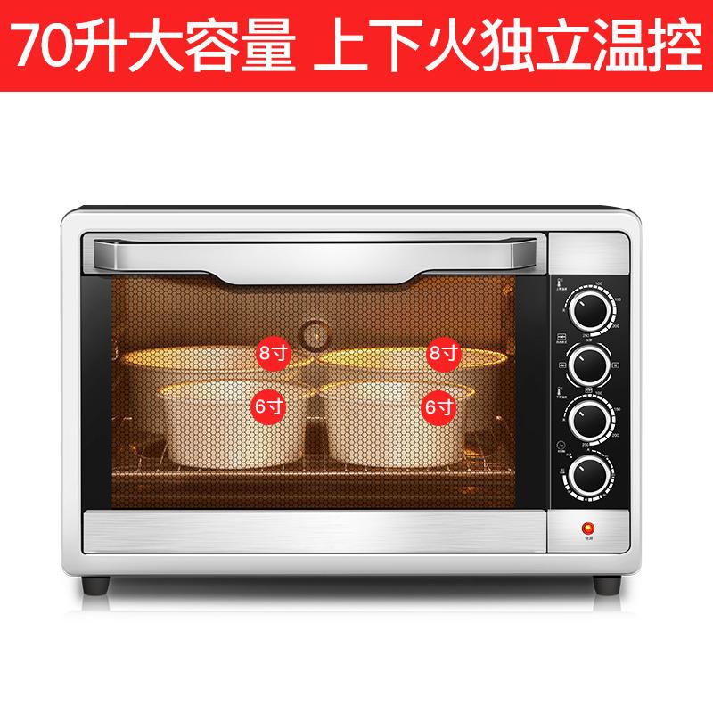 70升大容量烤箱家用烘焙多功能全自动商用蛋糕电烤箱长实 CS70-02