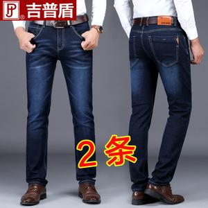 吉普盾夏季薄款男士牛仔裤休闲时尚新款中腰直筒长裤男大码裤子潮