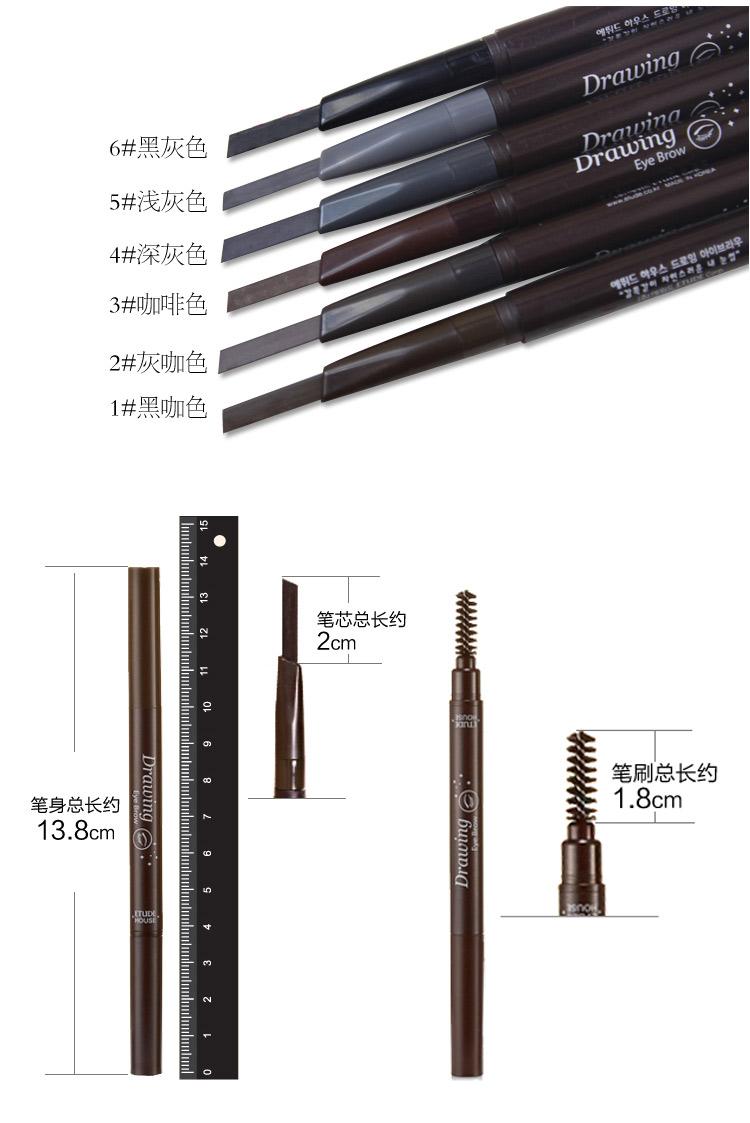 香港代购韩国正品爱丽小屋眉笔自动旋转双头防水防汗