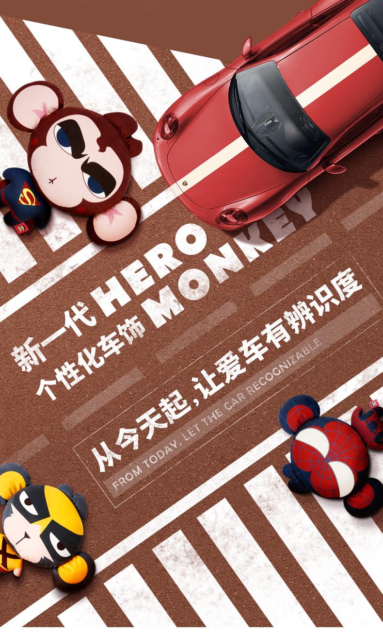 详情页-英雄猴头枕模板1_02.jpg