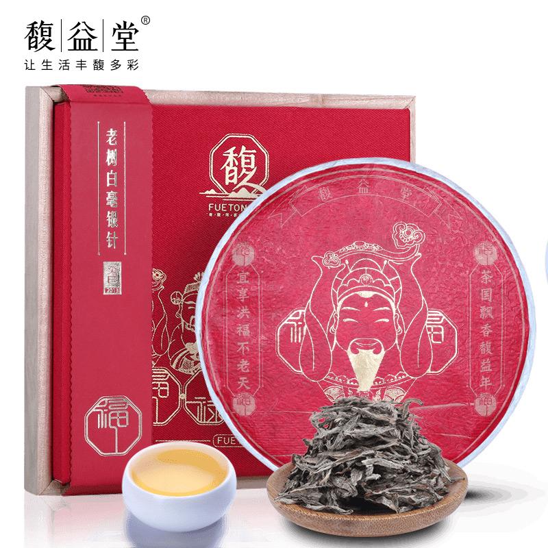 馥益堂茶叶[福禄寿喜] 福鼎白茶2013年白毫银针 正宗福建白茶300g