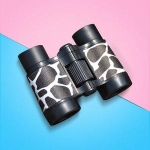 明治儿童望远镜双筒高清高倍护眼小学生创意礼品男孩女孩礼物玩具