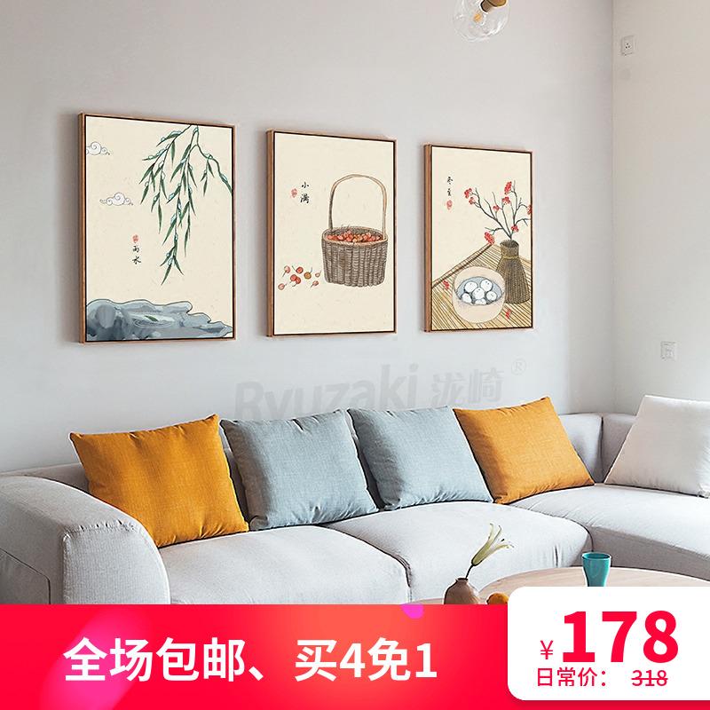 新中式客厅沙发背景墙装饰画书房玄关挂画现代简约餐厅饭厅墙壁画