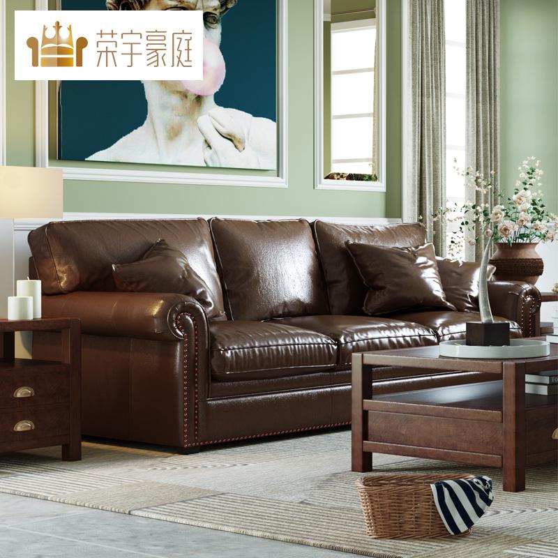 荣宇豪庭美式乡村客厅头层牛皮沙发单双三人位复古真皮沙发组合