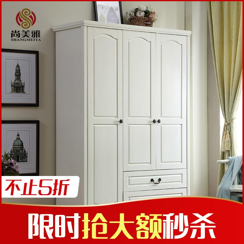 尚美雅三门衣柜儿童全实木衣柜带抽储物柜 白色实木家具儿童家具