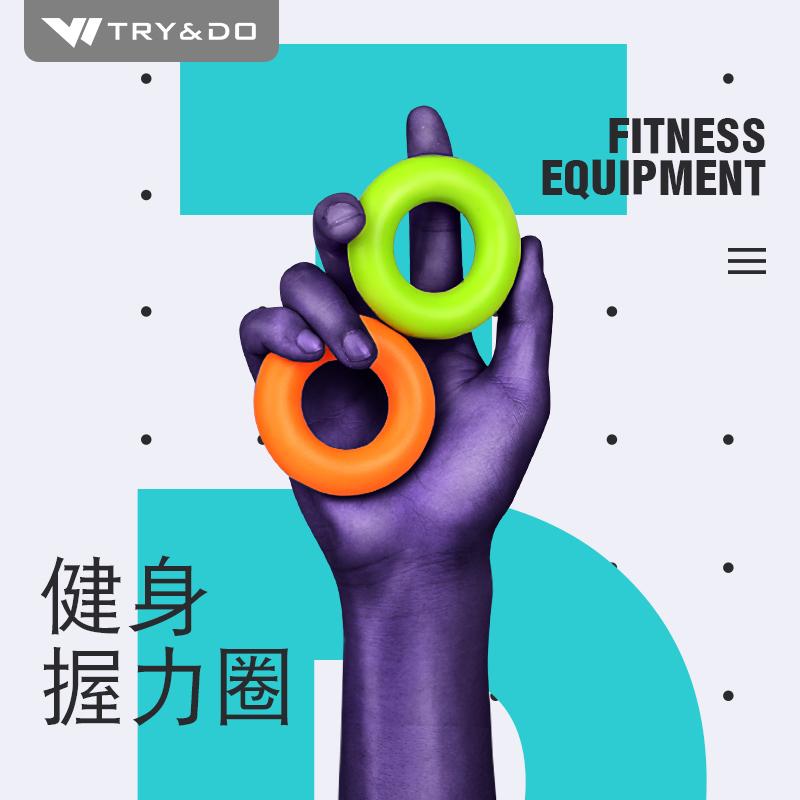 身体力行专业健身器材O型手指康复家用握力器腕力器