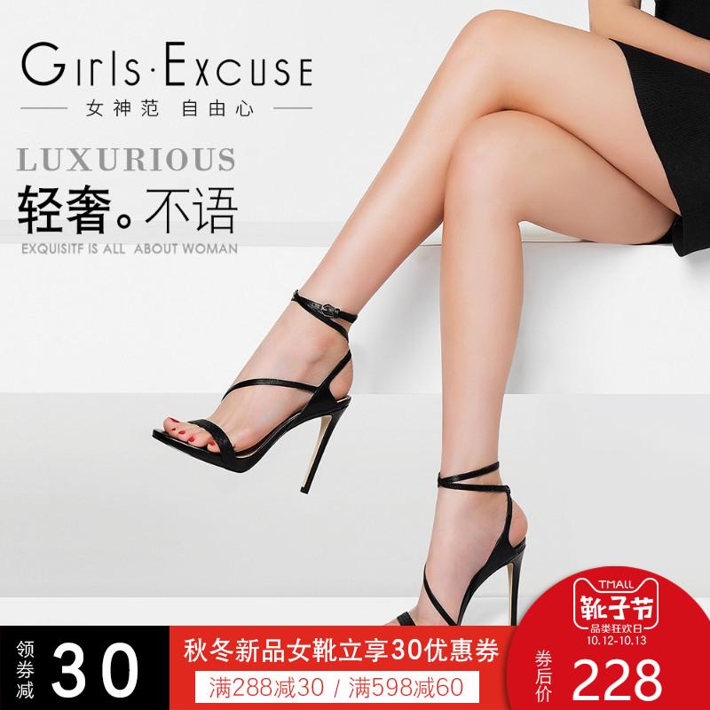 Girls Excuse18年夏季新款欧美真皮女鞋 细跟高跟鞋扣带罗马凉鞋