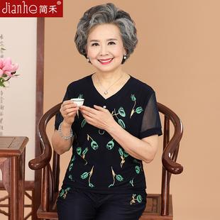 中老年人夏装女60-70-80岁奶奶装短袖套装老人妈妈装上衣服夏季薄