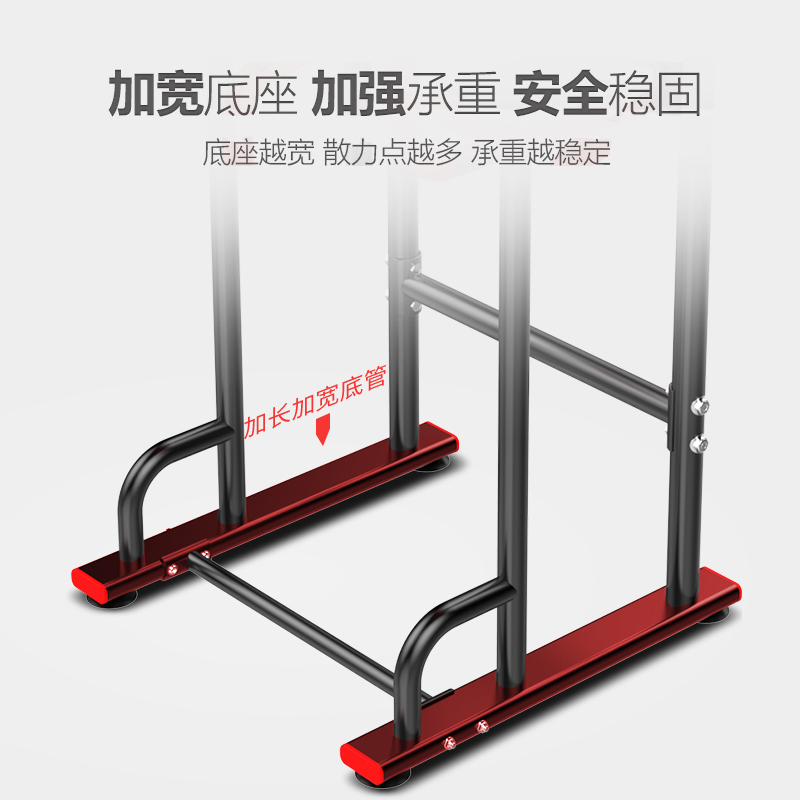 Jianuo horizontal bar home indoor pull-ups parallel bars multi-functional fitness equipment sporting goods children increase