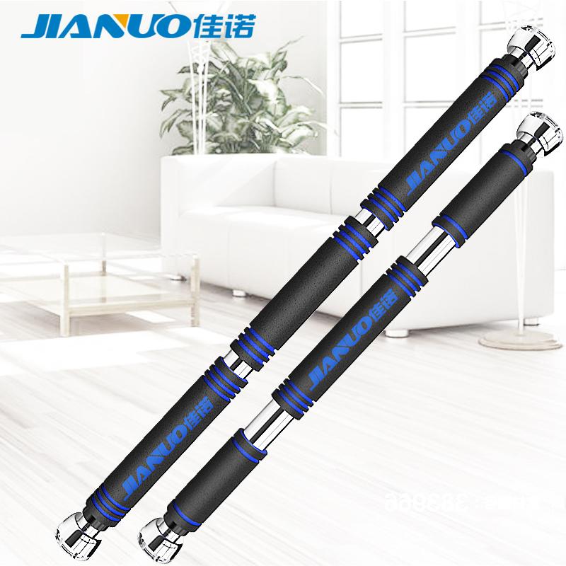 佳诺门上单杠双杠家庭健身器材家用引体向上室内墙体运动训练单杆