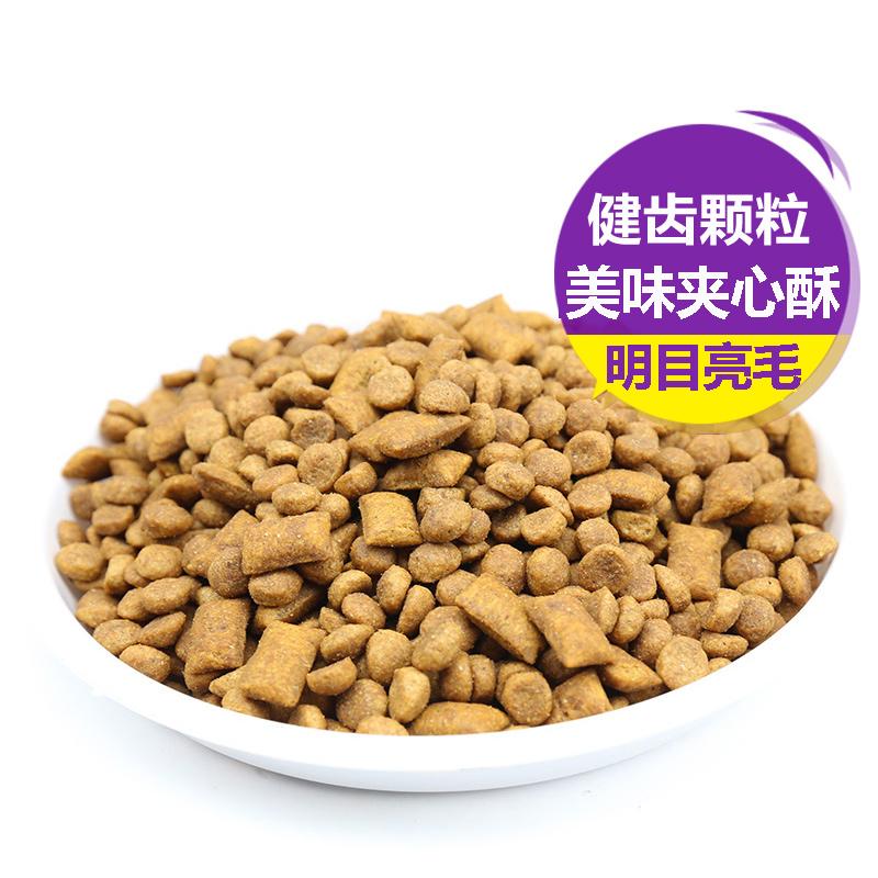 官方伟嘉成猫猫粮海洋鱼鱼肉味天然粮10kg猫咪主粮20斤10公斤包邮