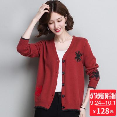 针织衫女长袖春秋季薄款外搭毛衣女开衫短款韩版刺绣宽松披肩外套