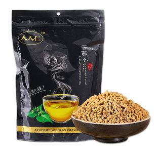 买3送1 苦荞茶 黑苦荞茶 荞麦茶 全株麦香茶508克散装餐饮批发茶