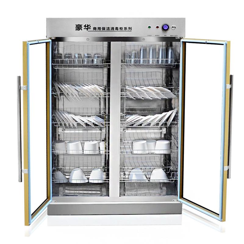 壹生活1200升不锈钢消毒柜商用立式双门大型保洁柜臭氧餐具消毒柜