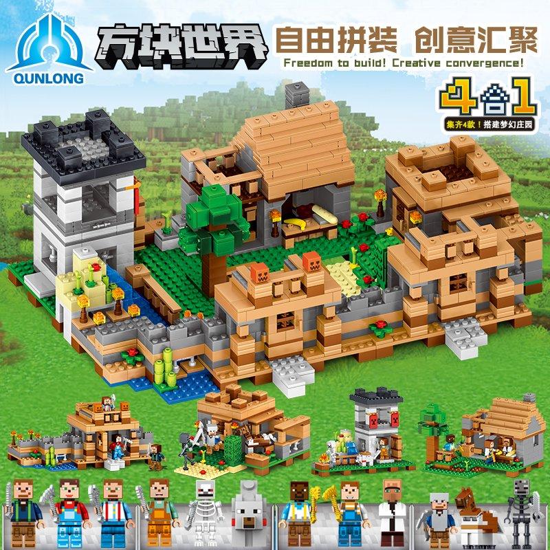 群隆星将我的世界拼装积木小颗粒城堡场景模型小男孩拼插积木玩具
