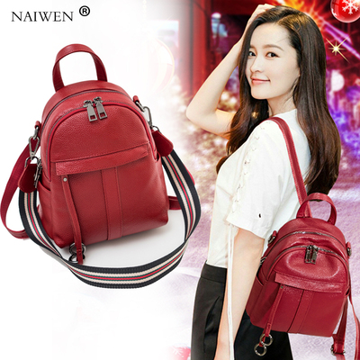 2018 new shoulder bag female soft leather Korean wave wild ladies dual fashion small backpack simple travel bag female