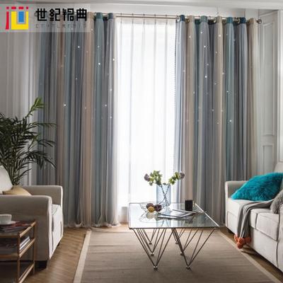 现代简约北欧风蕾丝公主风镂空星星窗帘客厅卧室飘窗窗帘全遮光