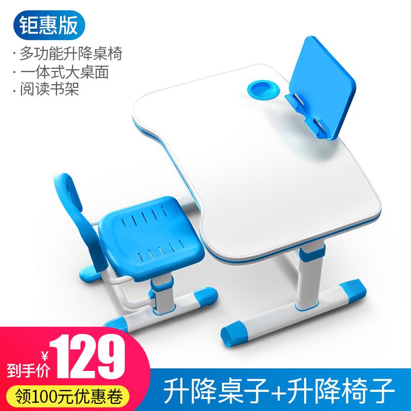 童博士 666-A 儿童学习桌椅套装 升级版