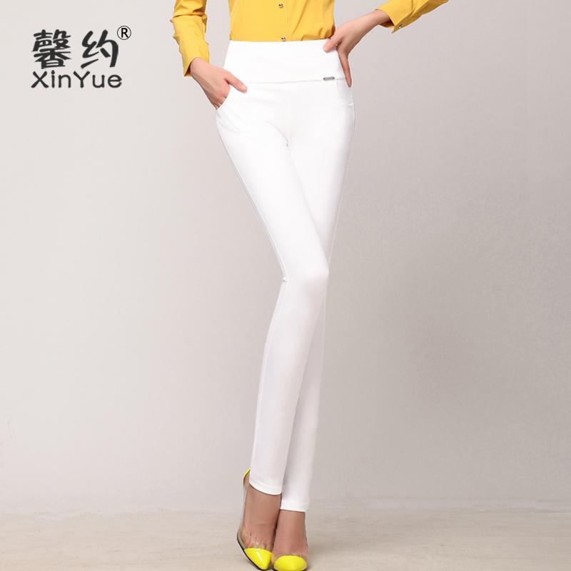 Цвет: Белые брюки {#N2 [ не с начесом}