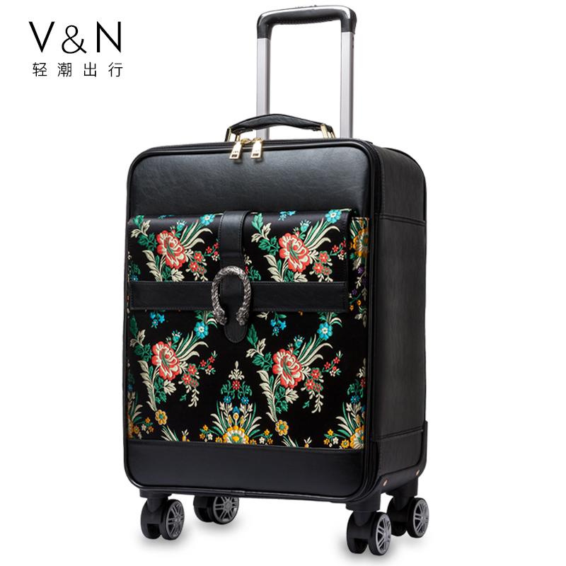 新品旅行箱刺绣皮箱拉杆箱女万向轮密码登机箱20寸复古行李箱韩版