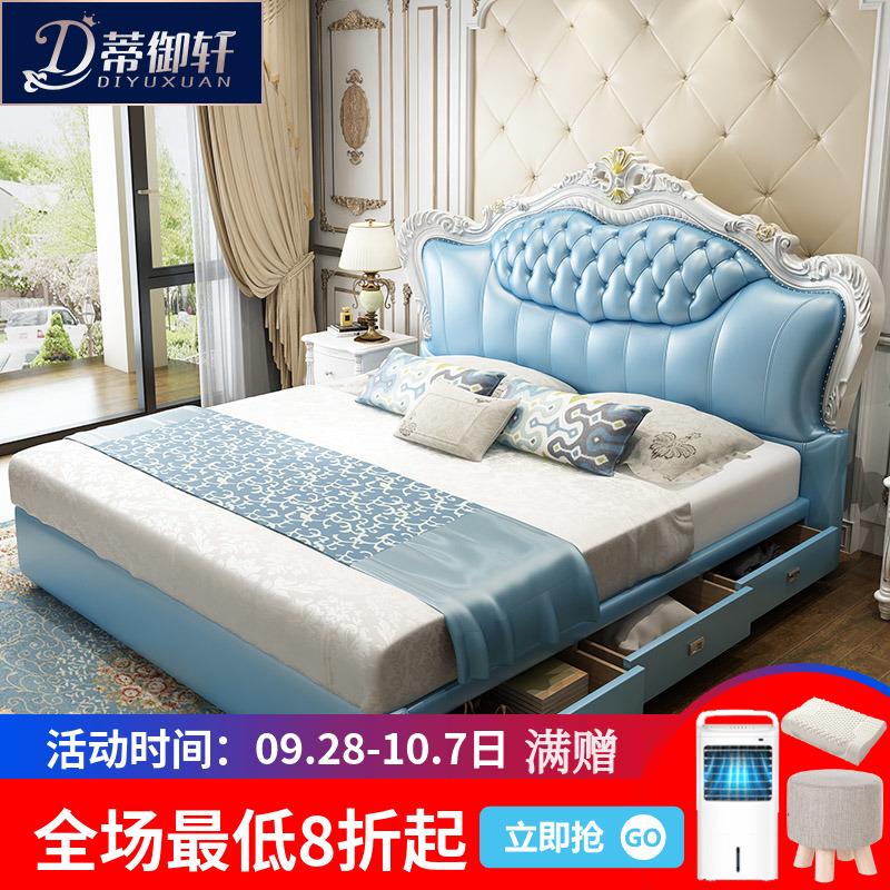 欧式床双人床1.8米公主床真皮床简约现代主卧婚床大气头层牛皮