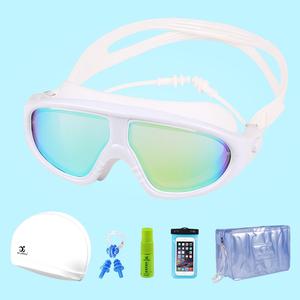 泳镜女防水防雾高清大框游泳镜透明近视潜水镜男士游泳眼镜套装备
