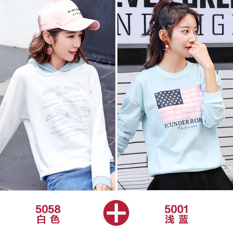 35-5058 white +5001 light blue