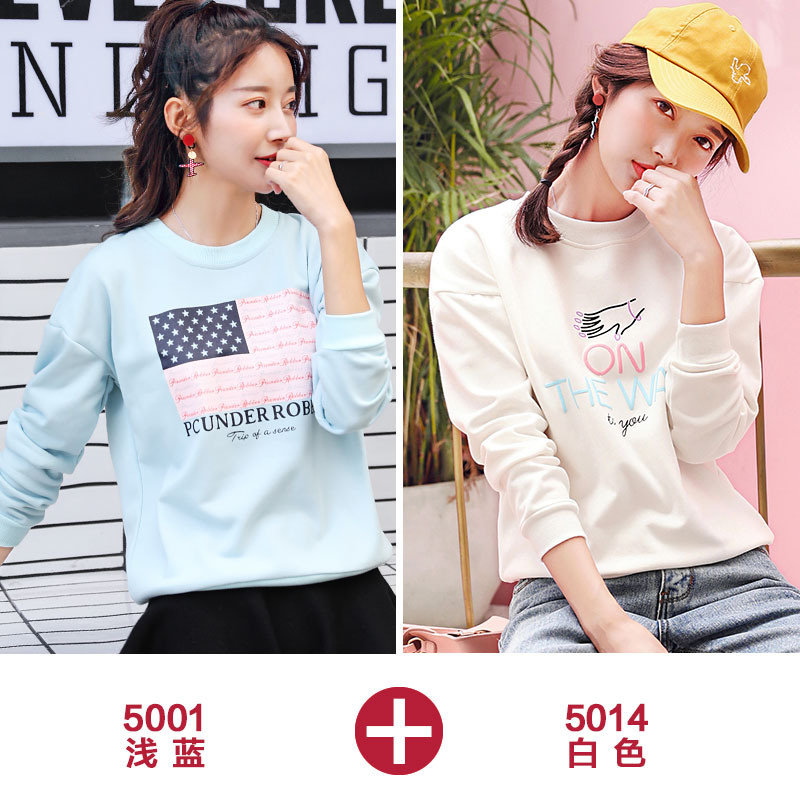 44-5001 Light Blue+5014 White