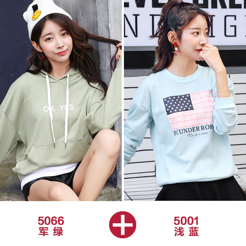 40-5066 Army Green +5001 Light Blue