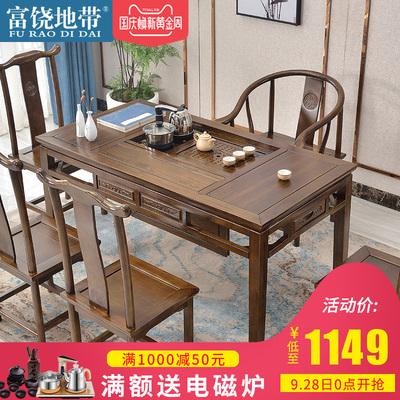 实木茶桌中式南榆木将军茶台功夫茶几茶桌椅组合茶台仿古办公茶桌