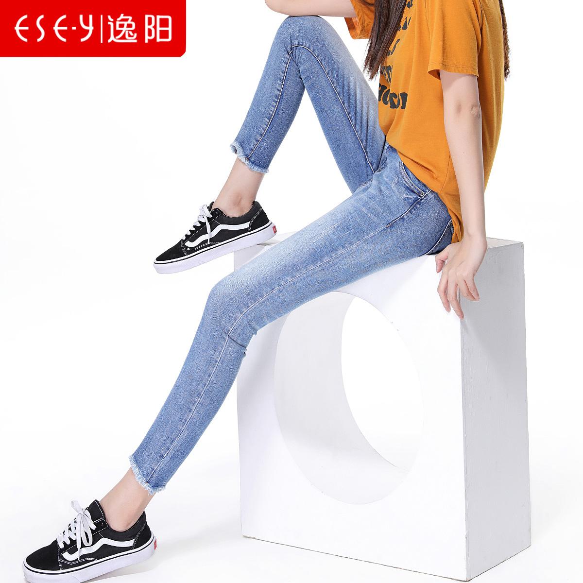 逸阳女裤2018秋季新款浅色牛仔裤女九分裤小脚学生修身显瘦铅笔裤